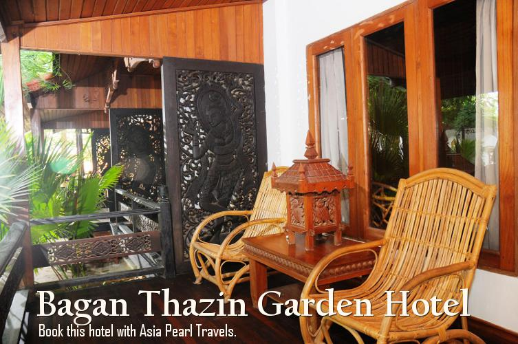 How To Book A Hotel In Bagan