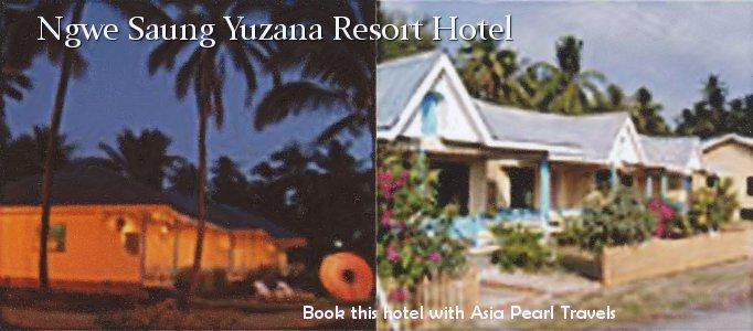 Yuzana Resort Hotel In Ngwe Saung Myanmar Building Complex